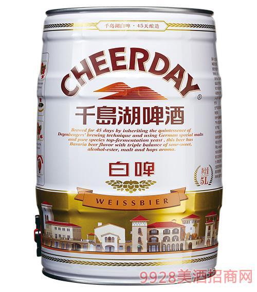 千岛湖啤酒5升白啤桶装
