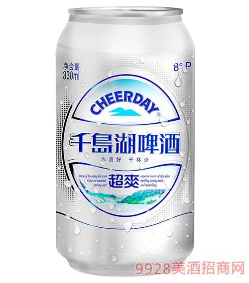 千岛湖啤酒8度330ml超爽