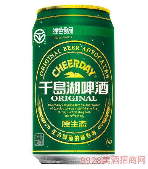 千岛湖啤酒8度330ml原生态