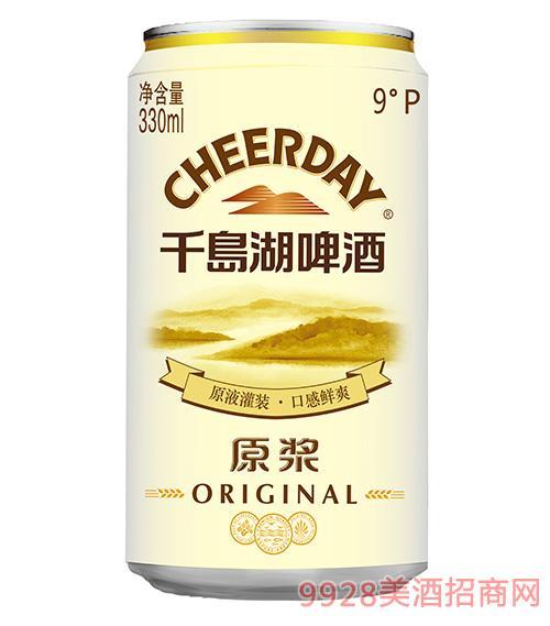 千岛湖啤酒9度330ml原浆