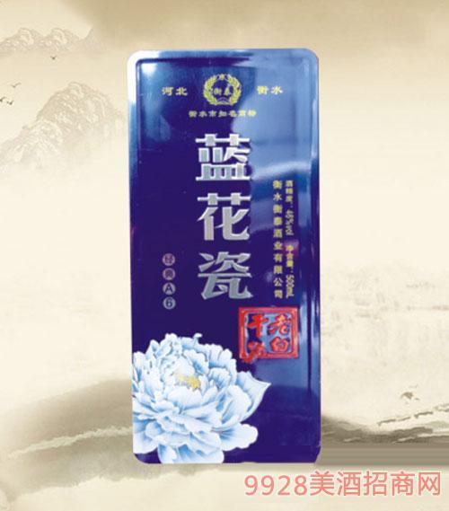 衡泰老白干酒蓝花瓷经典A6(铁盒)