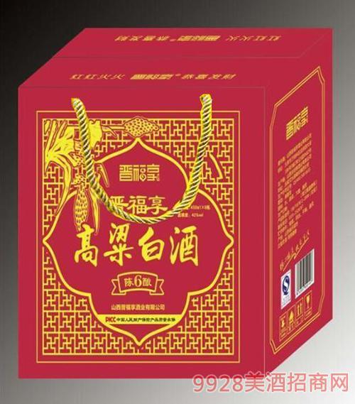晋福享酒六年陈酿高粱白酒礼盒