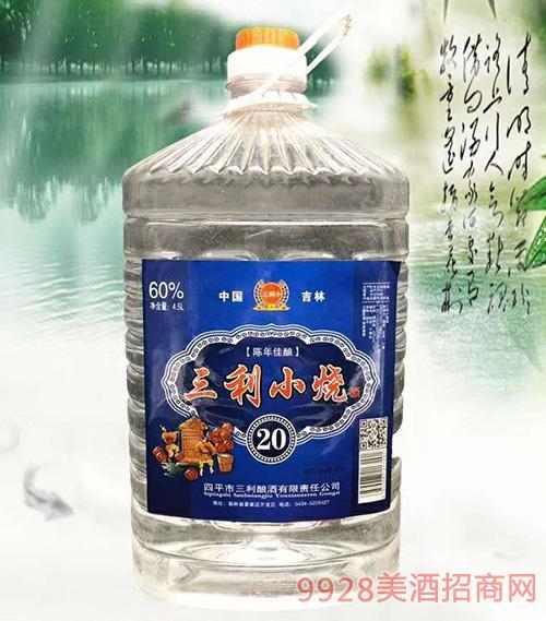 三利小烧酒20