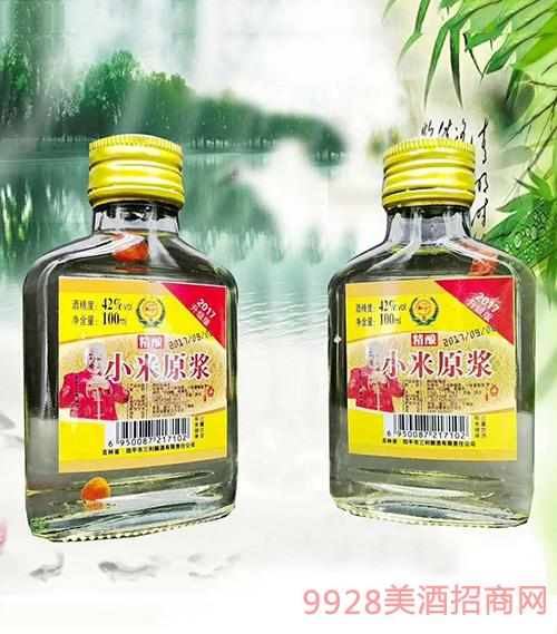 三利小米原浆酒100ml
