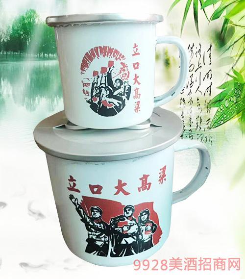 立口大高粱茶缸酒