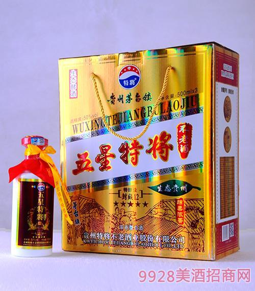 五 星特将不老酒封藏12(黄)50度500ml