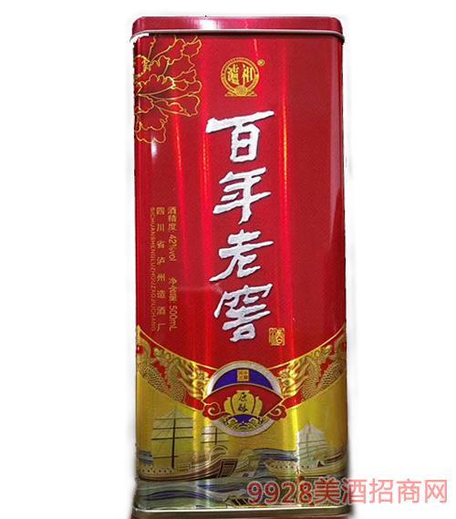 百年老窖酒原酿42度500ml