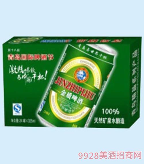 易拉罐1号啤酒325ml