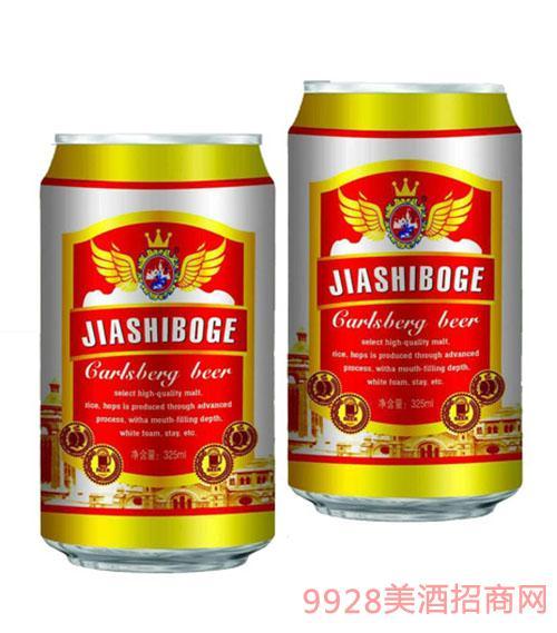 嘉士伯格易拉罐啤酒325ml