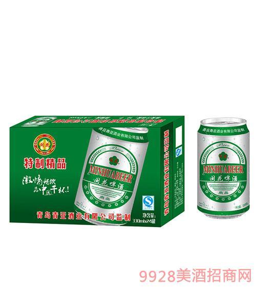 闽花啤酒330mlx24