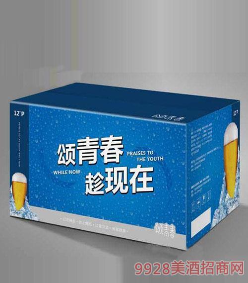 颂青春趁现在啤酒(蓝)