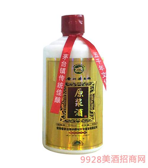贵州茅台镇原浆酒
