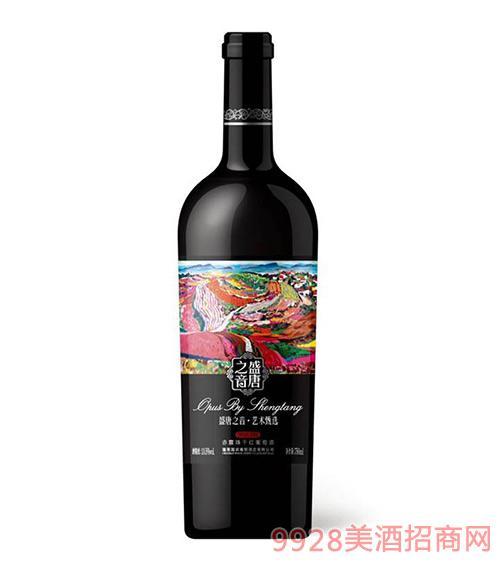 盛唐之音艺术甄选OPUS-ONE赤霞珠干红葡萄酒