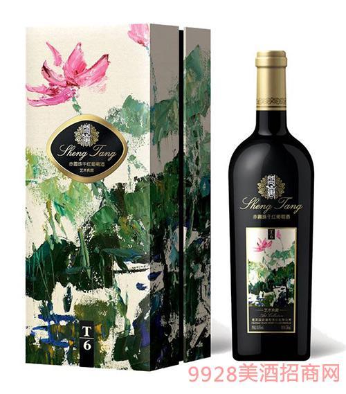 盛唐赤霞珠干红葡萄酒(T6)