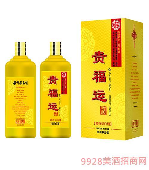 贵州茅台镇贵福运酒金黄瓶