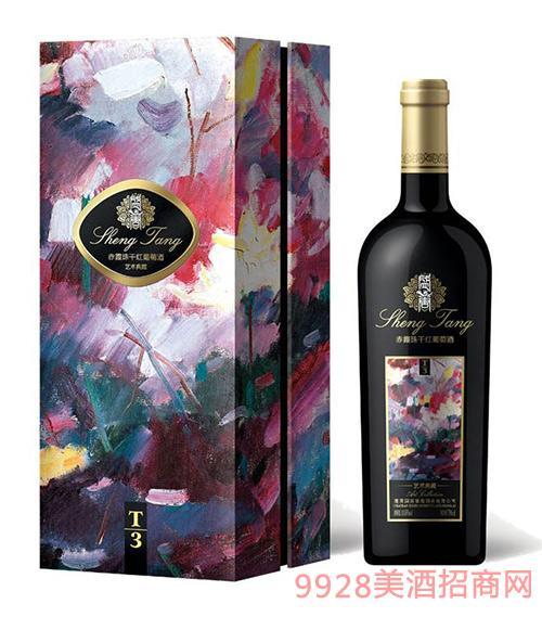 盛唐赤霞珠干红葡萄酒(T3)