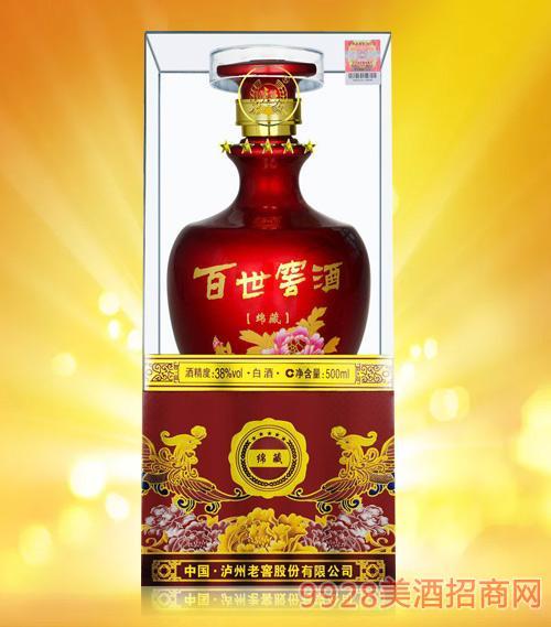 百世窖酒绵藏38度500ml