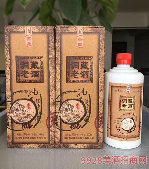 锦雀淳-洞藏老酒50度500ml