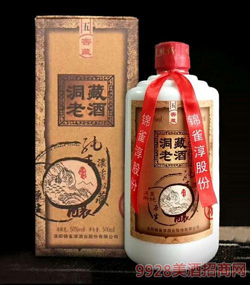 锦雀淳-洞藏老酒