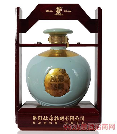 杜康原窖系列-原窖珍藏青坛酒