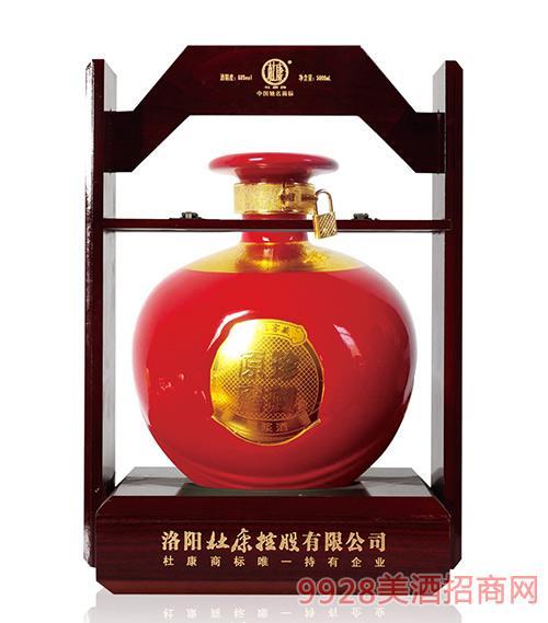 杜康原窖系列-原窖珍藏红坛酒
