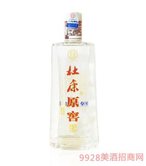 杜康原窖系列-兴旺酒