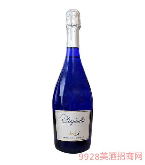 瑞吉娜拉起泡白葡萄酒
