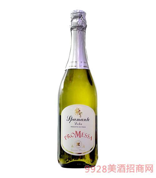 意大利承诺白气泡酒