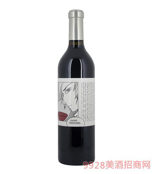 漫画红葡萄酒