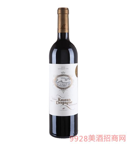 鲁臣热情红葡萄酒