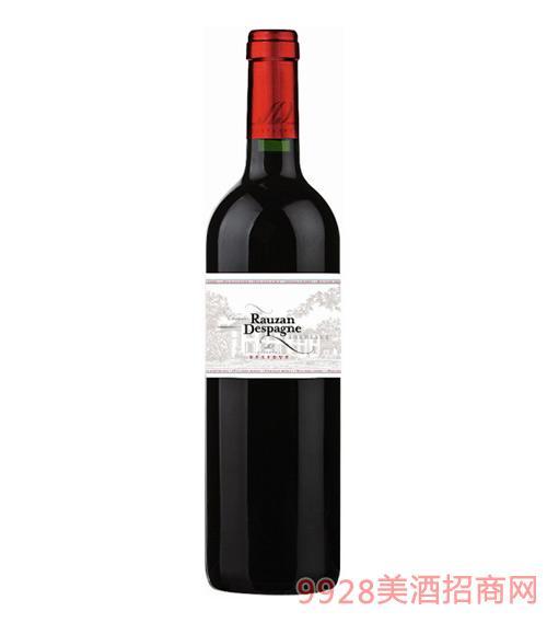 鲁臣家族窖藏红葡萄酒