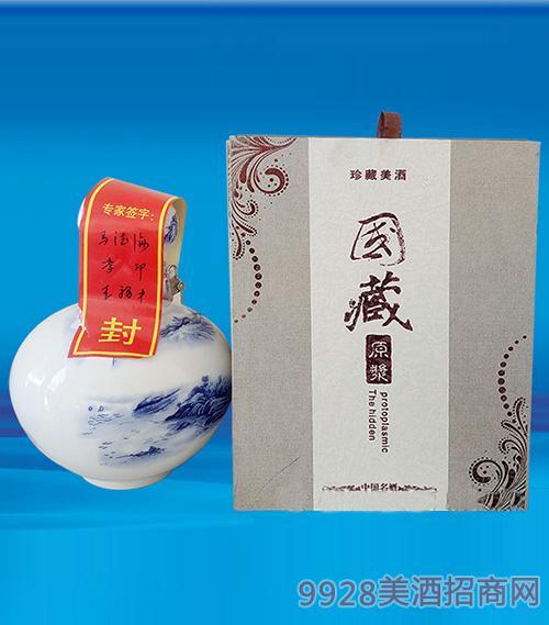 五斤国藏原浆封坛酒