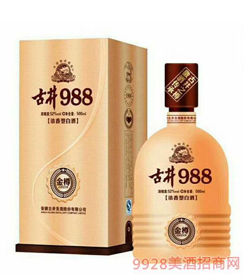 古井988酒52度500ml浓香