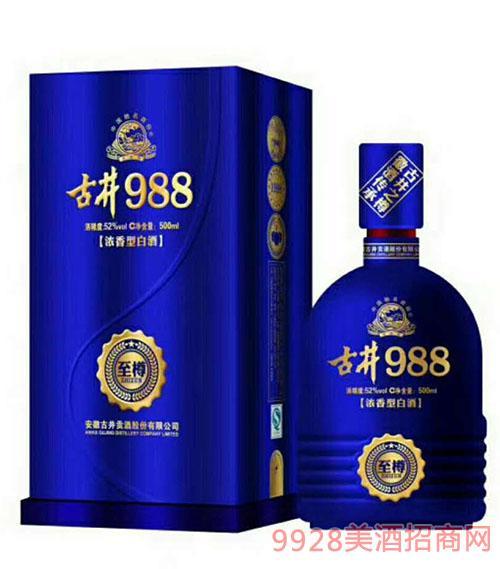 古井988至樽酒52度500ml