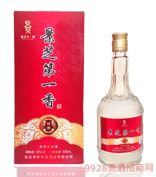 38度第 一香醇香酒