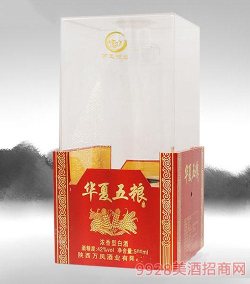 同心印刷-华夏五粮酒酒盒
