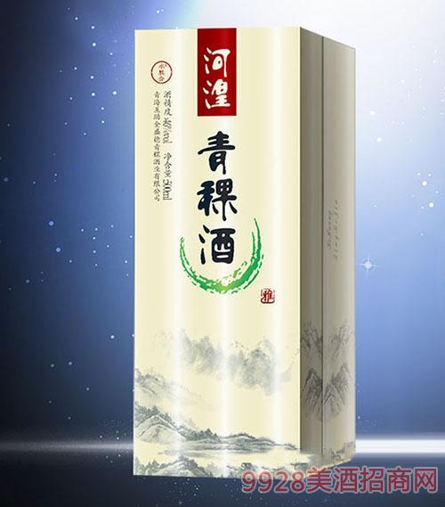 同心印刷-河湟-青稞酒酒盒
