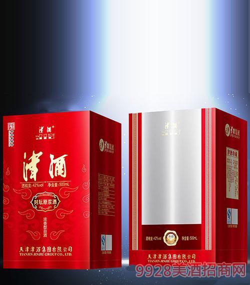 同心印刷-津酒(红盒)酒盒