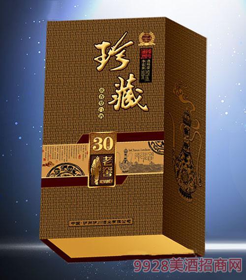 同心印刷-珍藏老窖酒30酒盒