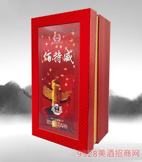 同心印刷-红百特威酒盒