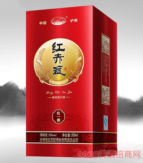 同心印刷-红一渡酒盒
