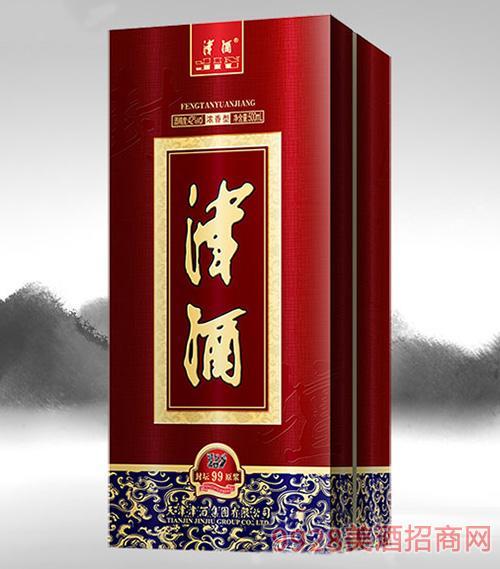 同心印刷-津酒封坛原浆99盒