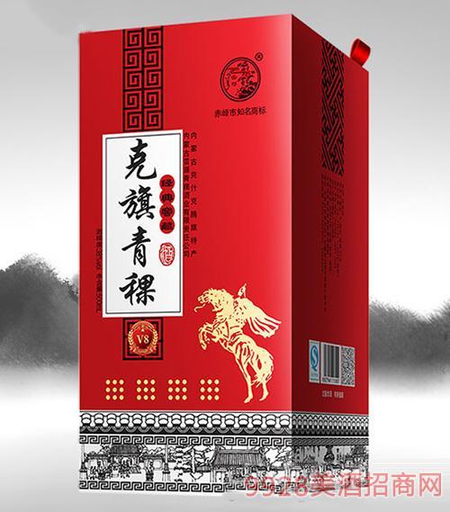 同心印刷-克旗青稞酒盒