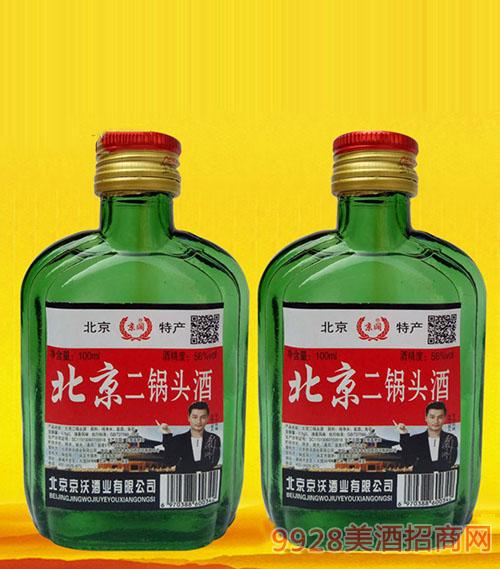 京阔北京二锅头酒56度100ml