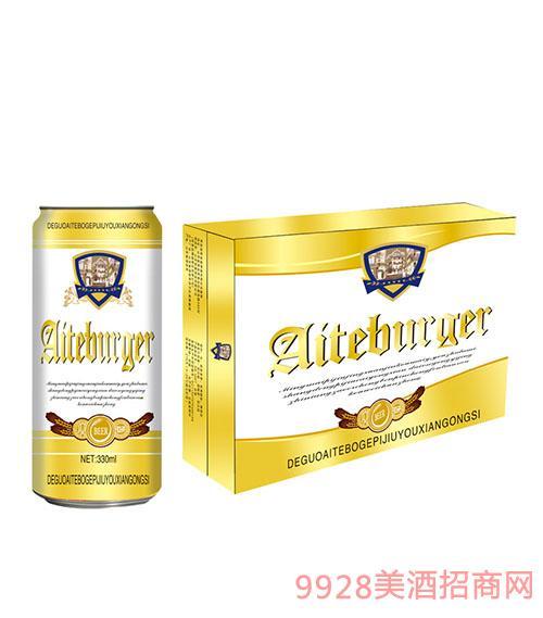 艾特博格啤酒330ml(黄罐)