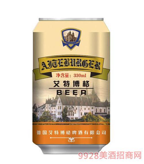艾特博格啤酒330ml