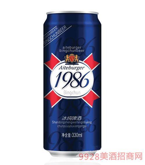 德国艾特博格1986冰纯啤酒330ml
