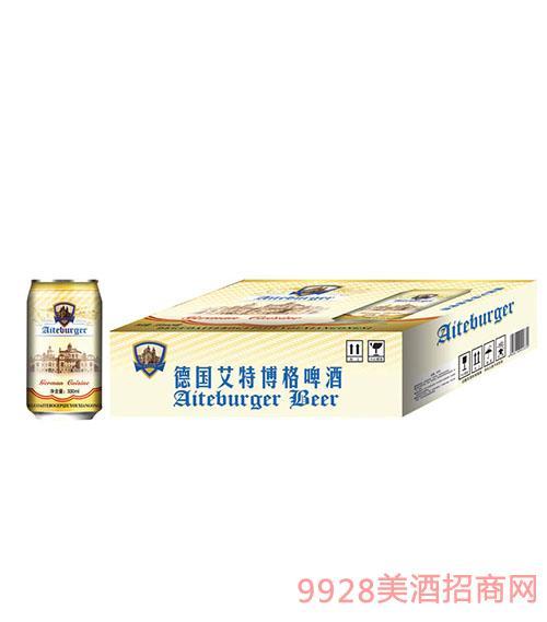 德国艾特博格啤酒330ml(黄罐)