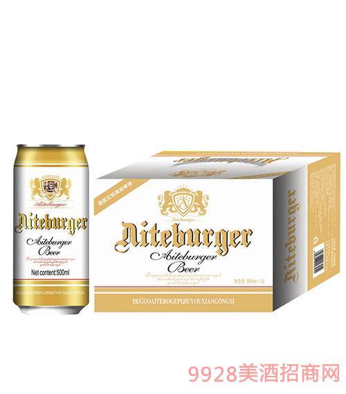 德国艾特博格啤酒500ml