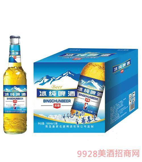名麦冰纯啤酒500ml